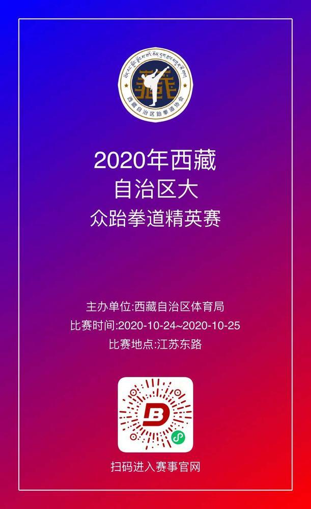 微信图片_20201013103530.jpg
