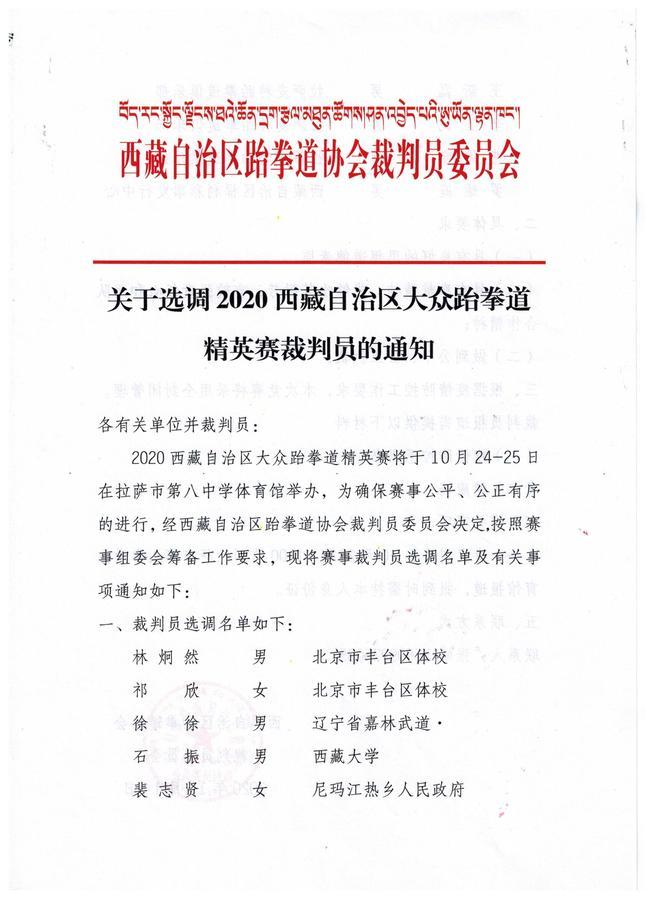 微信图片_20201015192548.jpg